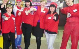Вакансии в сети магазинов «Красное & Белое»