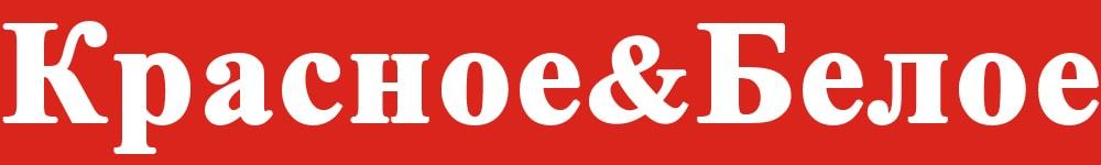 """Супермаркеты """"Красное и Белое"""""""